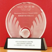 HSBC Business Advisor Award 2010 to Asia Business Centre (AsiaBC)