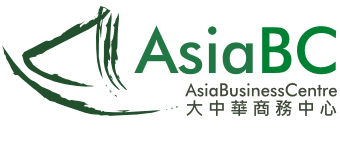 AsiaBC: Hong Kong Corporate & Company Services Provider